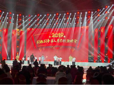 """美妃黛儿成为2019年""""同根同梦""""全球华人春晚指定品牌"""